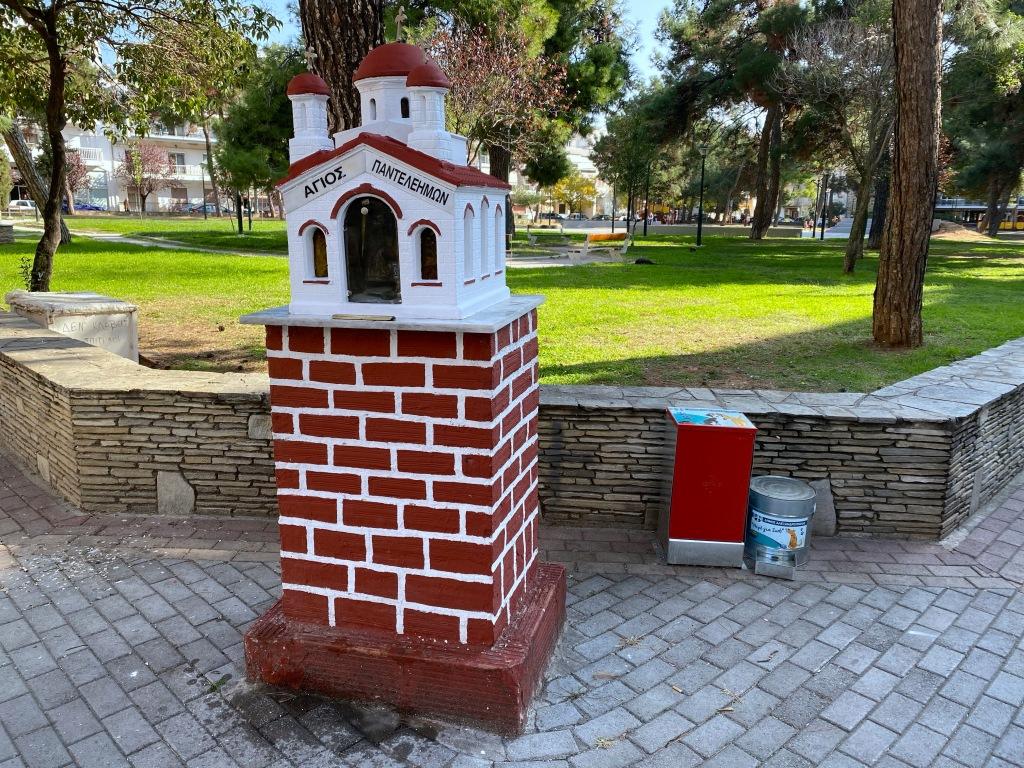 Mini-capilla-Grecia